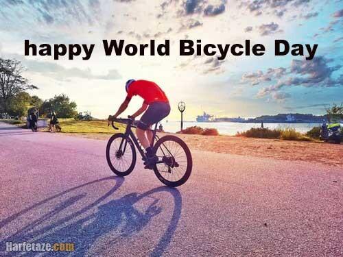 عکس نوشته های روز جهانی دوچرخه سواری