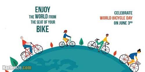 عکس پروفایل برای روز جهانی دوچرخه سواری