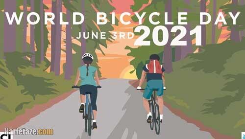عکس نوشته تبریک روز جهانی دوچرخه سواری به دوست و همکار و خواهر و برادر