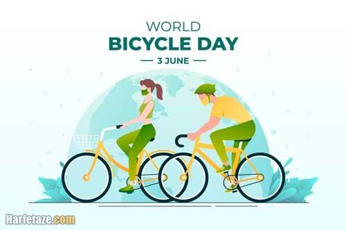 متن تبریک روز جهانی دوچرخه سواری 1400 + عکس نوشته روز دوچرخه سواری مبارک 2021