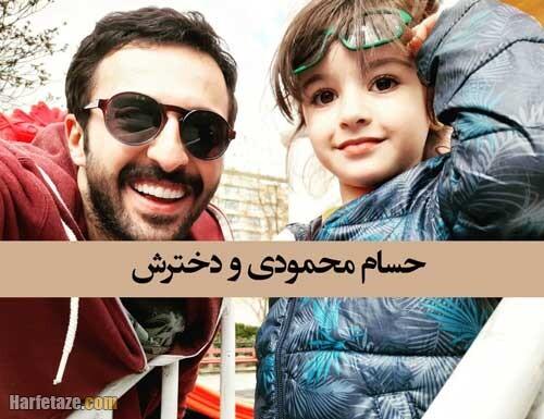 عکس هانا دختر حسام محمودی