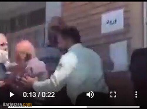 فیلم کامل / هل دادن سالمندان توسط مامور پلیس در صف واکسن کرونا ماجرا چیست؟
