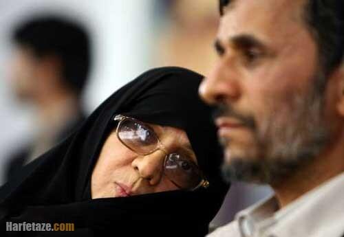 اعظم السادات فراحی و همسرش محمود احمدی نژاد