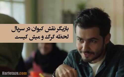 moein zarabi harfetaze com 3 - معین ضرابی | بیوگرافی معین ضرابی بازیگر و کارگردان و همسرش+ خانواده و فیلم شناسی