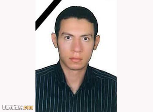 علت خودکشی دکتر سعید قلی بیگلو دانشجوی پسا دکتری دانشگاه فردوسی مشهد