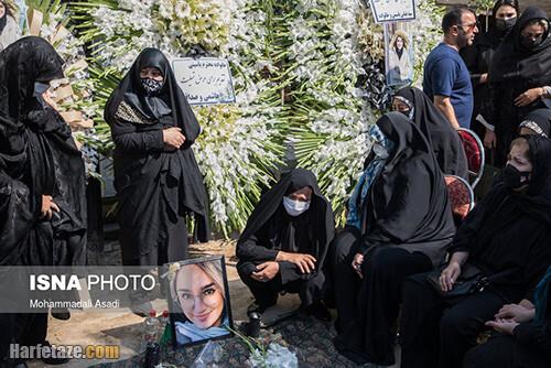 عکس و فیلم/ مراسم سومین روز درگذشت و ختم ریحانه یاسینی خبرنگار ایرنا بر سر مزارش
