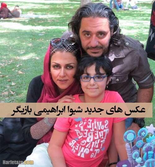 شیوا ابراهیمی بازیگر نقش ماه گل در سریال کلبه ای در مه کیست