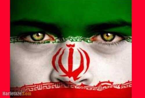 عکس نوشته های تبریک پیروزی تیم ملی فوتبال ایران