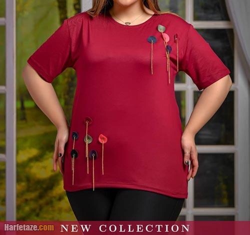 تیشرت سایز بزرگ 1400 | جدیدترین انواع مدل های تیشرت زنانه 1400
