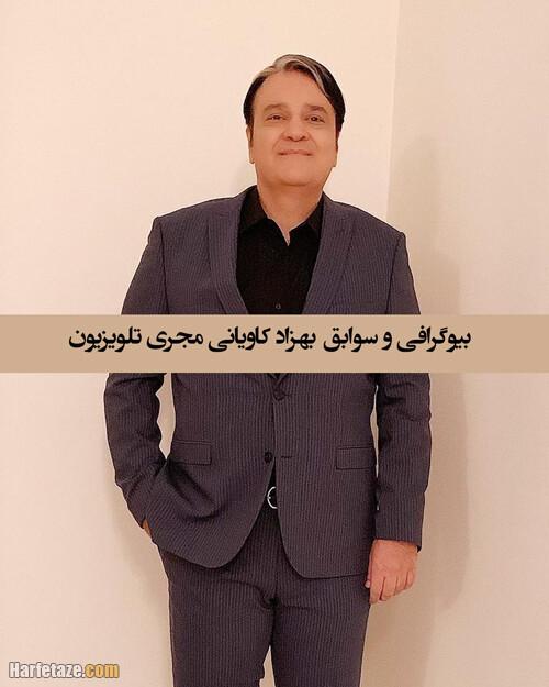 بیوگرافی بهزاد کاویانی مجری ورزشی و همسرش +زندگی شخصی و جنجال ها