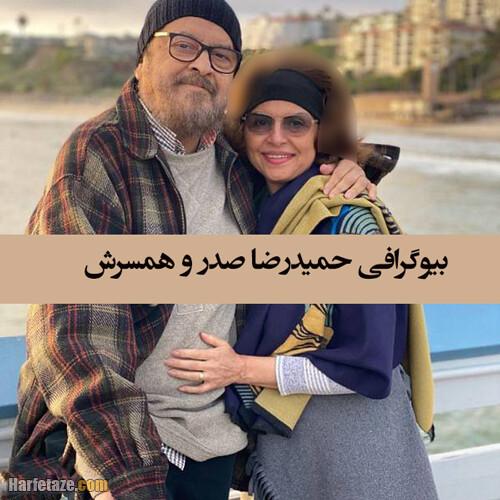 حمیدرضا صدر و همسرش