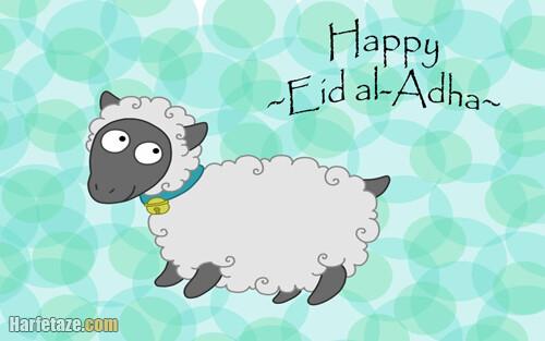 جملات انگلیسی عید قربان