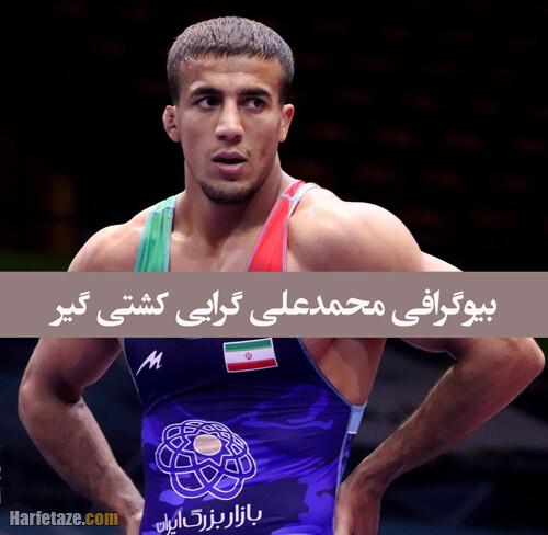 فعالیت های ورزشی محمد علی گرایی