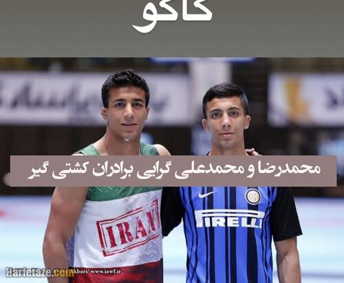 مدال گرفتن محمد علی گرایی در المپیک