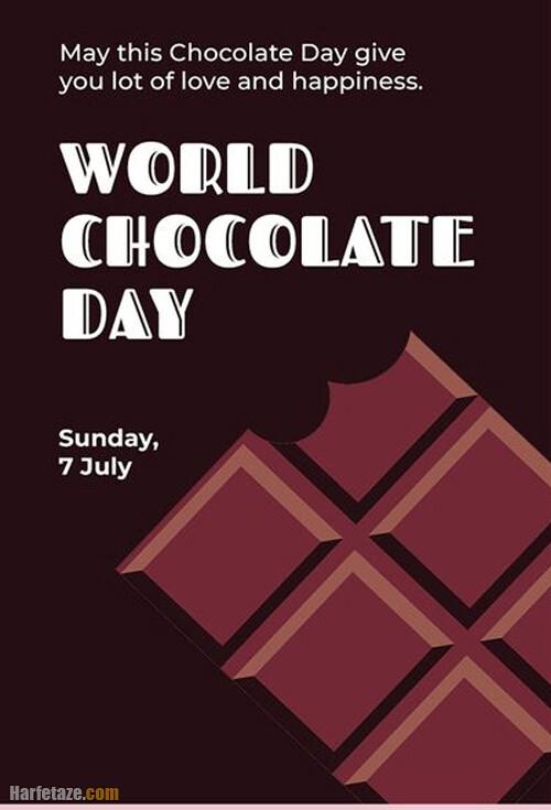 عکس پروفایل روز جهانی شکلات 2021