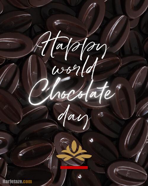 عکس نوشته برای روز جهانی شکلات