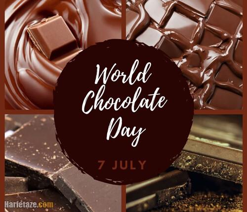 عکس نوشته تبریک روز جهانی شکلات 2021