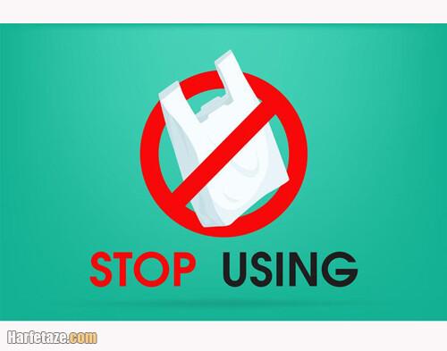 عکس نوشته روز جهانی نه به کیسه پلاستیکی