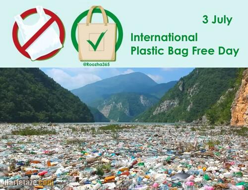 عکس پروفایل روز جهانی بدون پلاستیک و کیسه نایلون