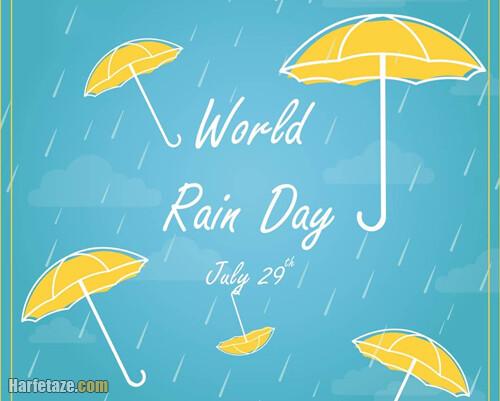 عکس نوشته تبریک روز جهانی باران