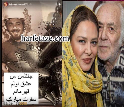 بیوگرافی مهندس علیرضا رهنما پدر بهاره رهنما با علت فوت + زندگینامه و فرزندان