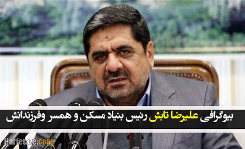 بیوگرافی علیرضا تابش و همسر و فرزندانش+ خانواده و جزئیات درگذشت