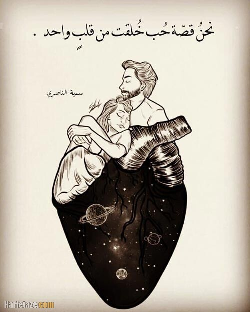 عکس نوشته عاشقانه عربی با ترجمه 1400