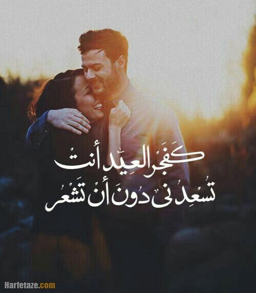عکس پروفایل عاشقانه عربی با ترجمه 1400
