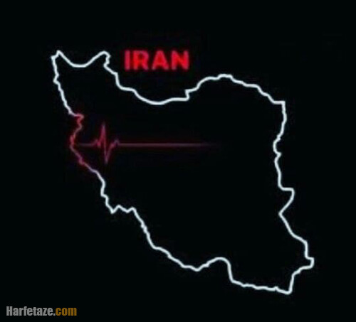 عکس نوشته خوزستان تشنه اس