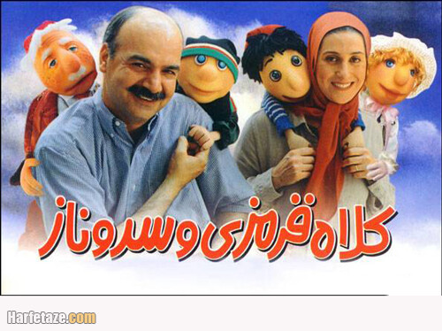 barname mehmooni iraj tahmasb - جزئیات پخش و آشنایی با برنامه مهمونی با اجرای ایرج طهماسب+ معرفی مهمانان