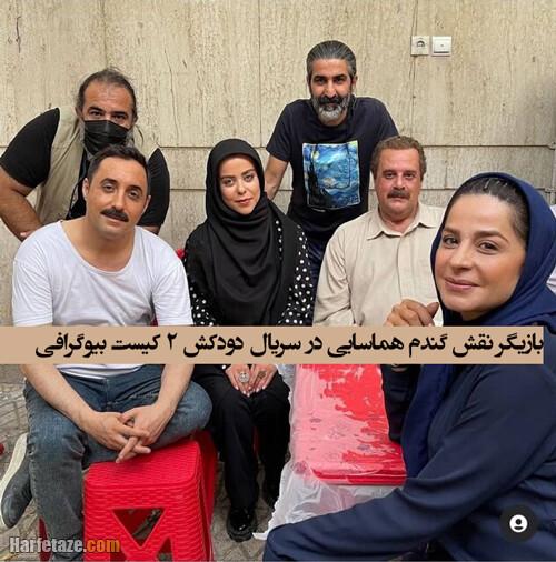 الهام اخوان بازیگر نقش گندم هماسایی در سریال دودکش 2