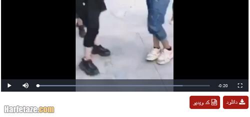 فیلم کامل/ صحنه وحشتناک قمه کشی هلیا و دختران دهه هشتادی، هلیا دختر قمه کش کیست