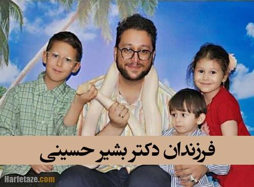 پیج اینستاگرام همسر سید بشیر حسینی