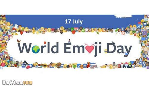 پیامک تبریک روز جهانی ایموجی 2021 + عکس نوشته روز جهانی ایموجی مبارک 1400