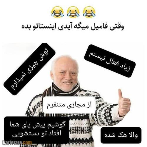 عکس نوشته تبریک روز جهانی جوک و لطیفه