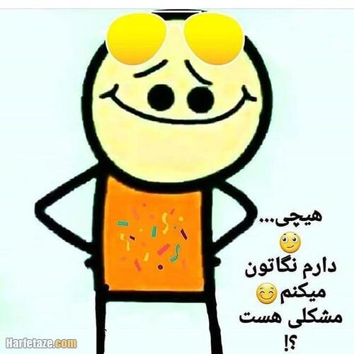 عکس نوشته روز جهانی جوک و لطیفه