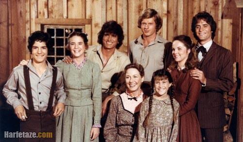 اسامی بازیگران سریال خانه کوچک Little House on the Prairie به همراه نقش
