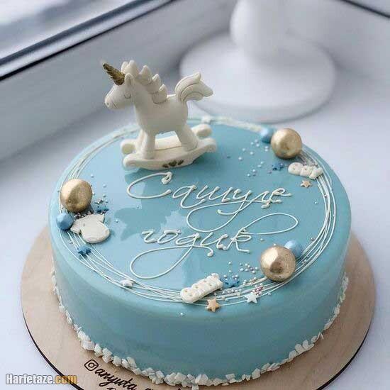 مدل کیک تولد ساده و شیک