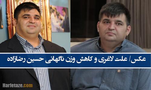 عکس/ علت لاغری و کاهش وزن ناگهانی حسین رضازاده مشخص شد