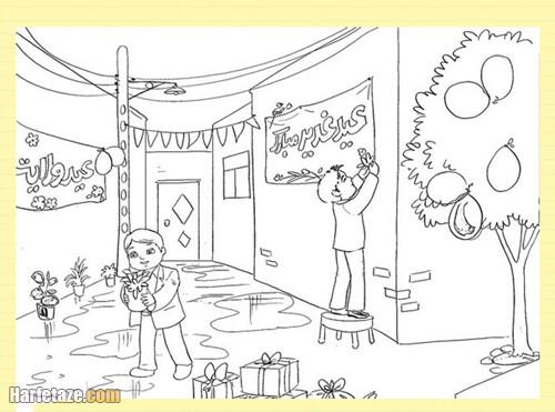 نقاشی ساده عید غدیر خم کودکانه برای رنگ کردن