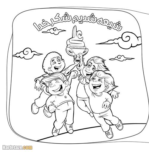 نقاشی عید غدیر با نوشته عید سعید غدیر خم مبارک