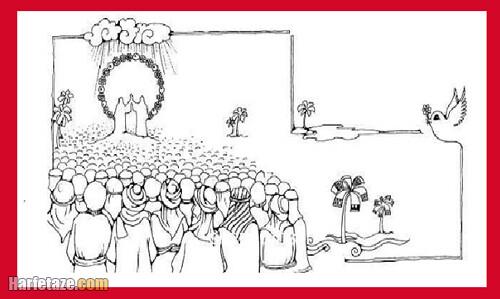 نقاشی عید غدیر برای رنگ آمیزی