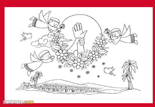نقاشی عید غدیر خم با نوشته یا علی
