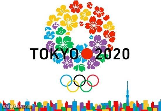 افتتاحیه المپیک توکیو