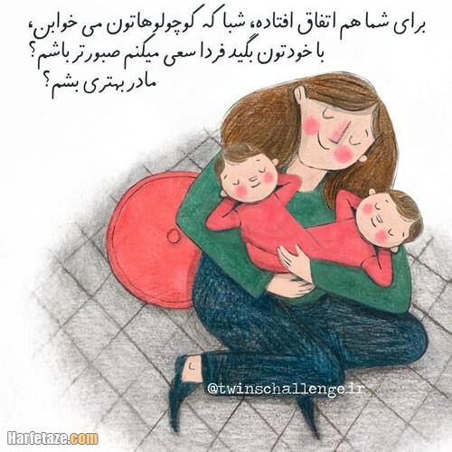 عکس نوشته تبریک روز جهانی در آغوش گرفتن فرزندان