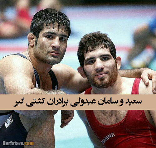 بیوگرافی سامان عبدولی برادر سعید عبدولی