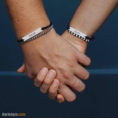 ست دستبند عاشقانه 1400