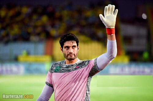 بیوگرافی و عکس های جدید شهاب گردان دروازه بان فوتبال