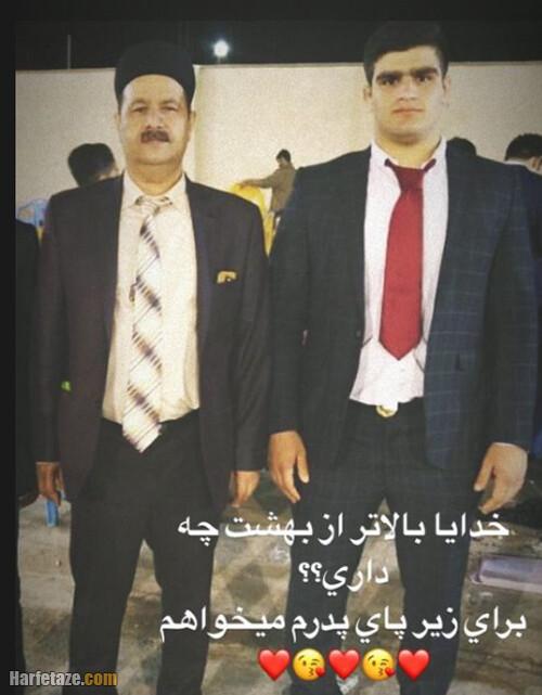عکس جدید امین میرزازاده با پدرش