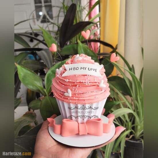 مدل باگر کیک 2022